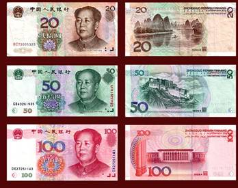China-Currency-Renminbi-HD-Photo-10.jpg